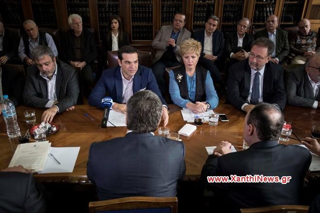 kollia tsipras (1)