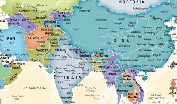 παγκόσμιος χάρτης λεπτομέρεια