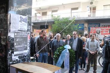 2012/11/17: Ο Β. Χατζηλαμπρου καταθετει στεφανι στο πρωην Παραρτημα του Πανεπιστημιου Πατρων στην επετειο εξεγερσης του Νοεμβρη