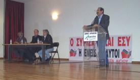2013/04/08: Απο την εκδηλωση της οργανωσης του ΣΥΡΙΖΑ-ΕΚΜ Αιγιου για τις πολιτικες εξελιξεις