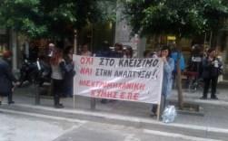 2013/11/28: Απληρωτοι 11 μηνες παραμενουν οι εργαζομενοι της Ηλεκτρομηχανικης Κυμης (Ομιλος ΕΑΣ) - απο τη συγκεντρωση διαμαρτυριας στο υπουργειο