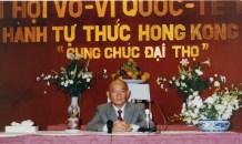 luong-si-hang-vovi (20)