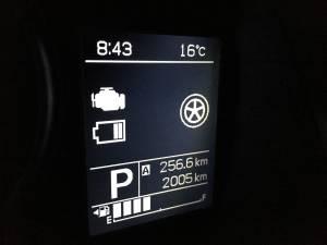 クロスビー(XBEE)のエネルギーフローインジケーター表示