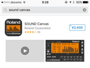 soundcanvas_app
