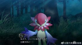 Digimon-Survive_BNE-China_12-28-19_007 (1)