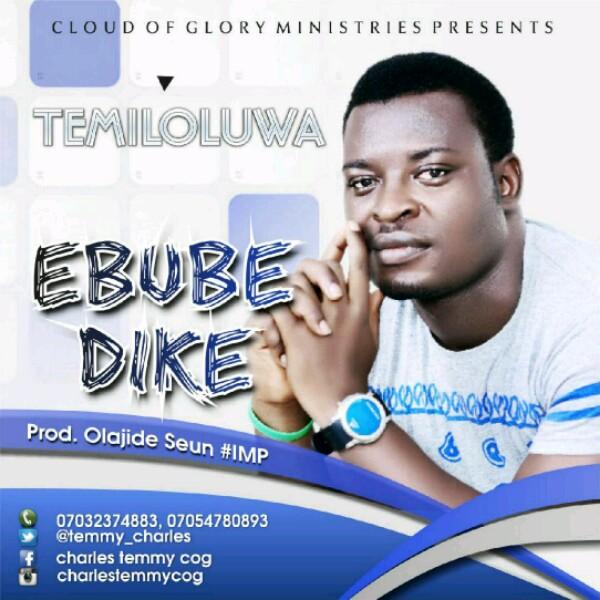 Ebube Dike-600x600