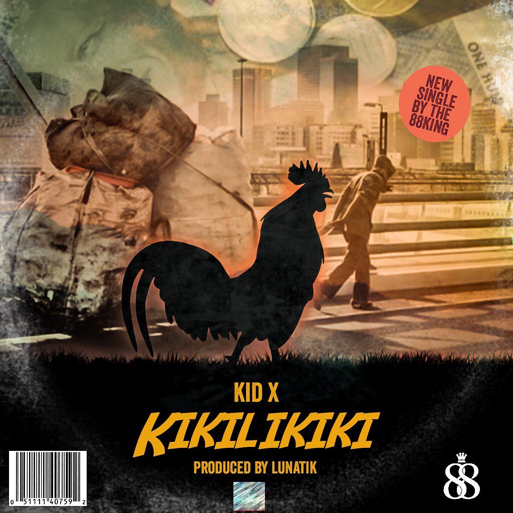 Kikilikiki by Kid X