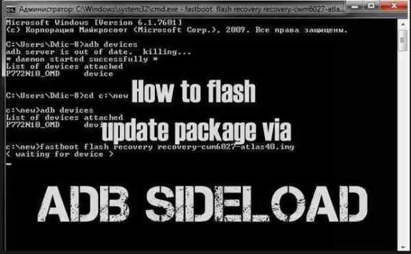 ADB Sideload Download