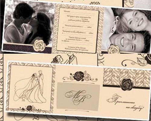 Free Elegant Vintage Wedding Invitation Card