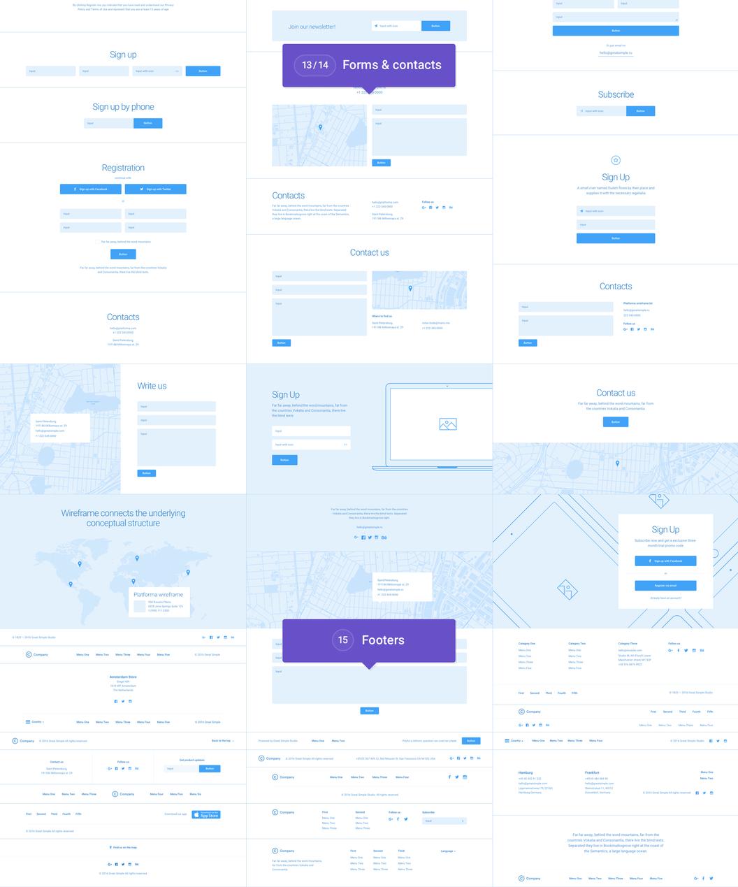 Platforma для Web – Комплект первичных вайрфреймов для прототипирования приложений