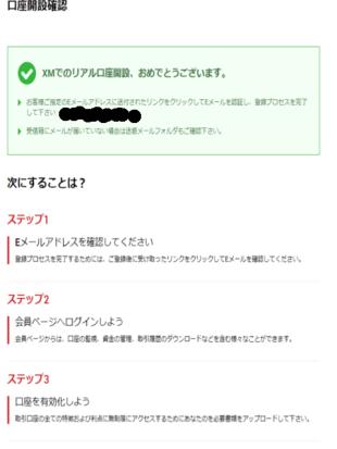 xm_gazo2017092302