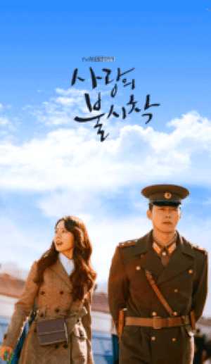 Top 10 Most-Watched Netflix K-Dramas