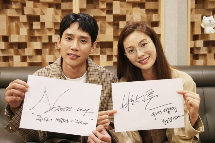 Park Sung Hoon and Nana are releasing an OST together for their drama