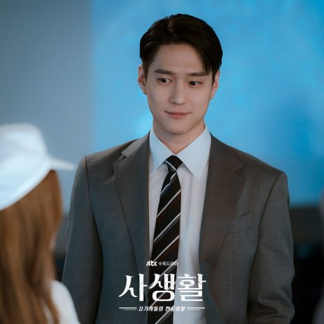 Go Kyung Pyo brings out his character's charisma as he suits up for the role.