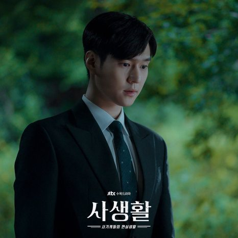 """Go Kyung Pyo's character, Lee Jung Hwan, is described as """"too perfect to be real."""""""