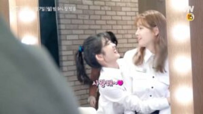 Pic 3 - Park Bo Gum, Park So Dam, and more shared fun behind the scenes