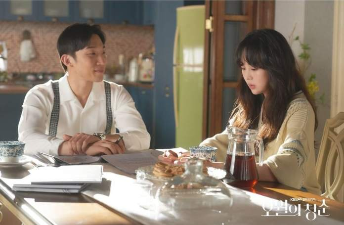 Cover - Geum Sae Rok and Lee Sang Yi have great sibling chemistry