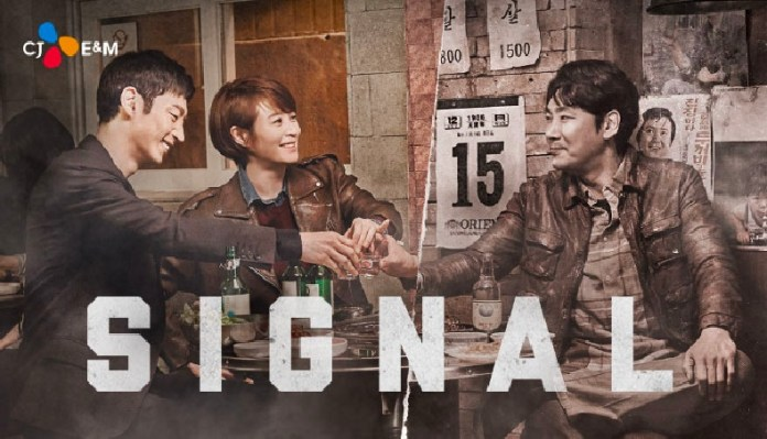 Cover - Signal Kdrama Review