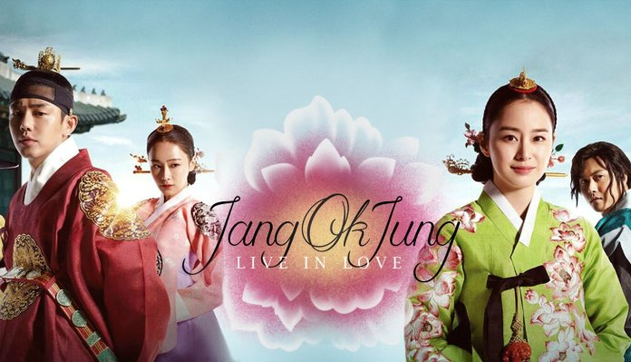 Cover - Jang Ok Jung, Live In Love review