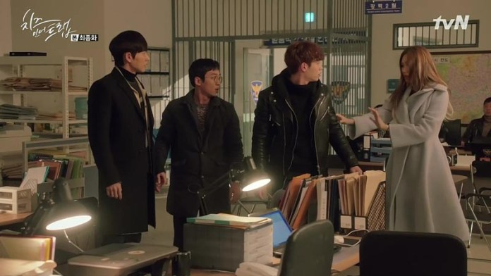 Pic 5 - Cheese in the trap Review (Part 1)