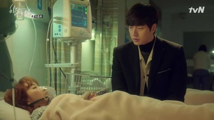 Pic 4 - Cheese in the trap Review (Part 1)