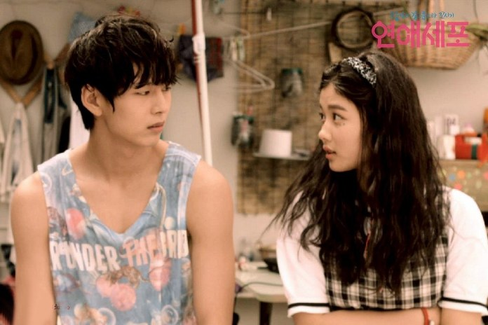 Pic 1 - Love Cell Korean dramaReview