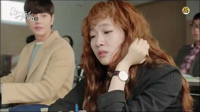 Pic 1 - Cheese in the trap Review (Part 1)