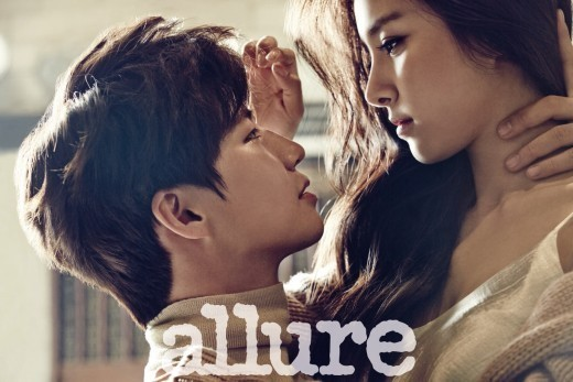 Cover - Do you know everything about Song Jae Rim and So Eun?