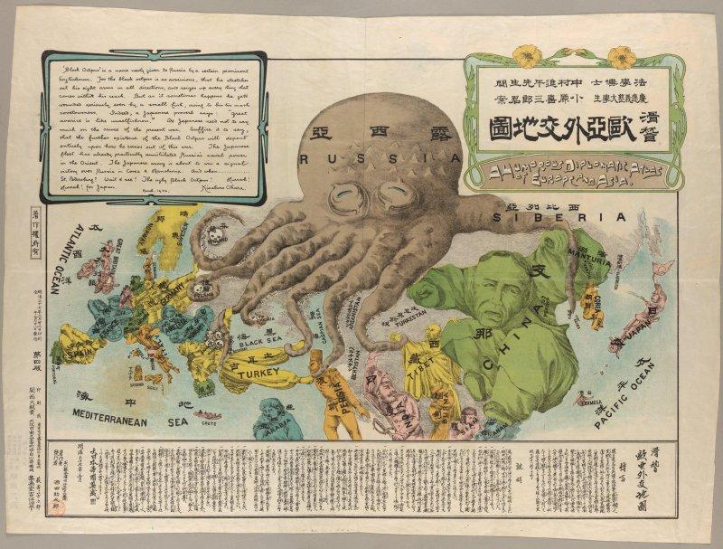 nol-map-japanese-anti-russia.jpg