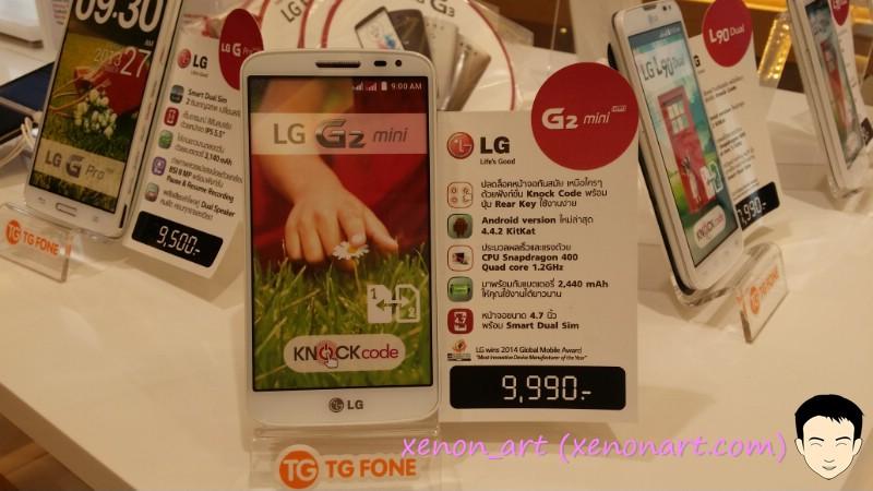 LG_G2_mini