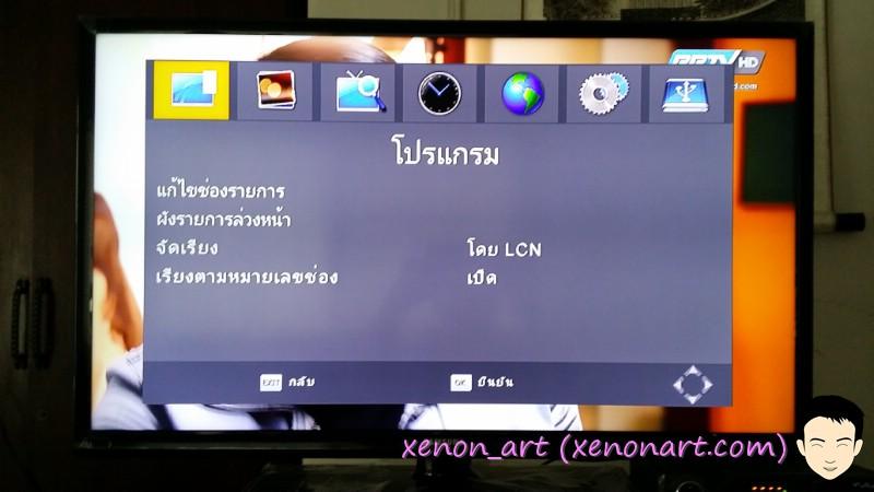 nano_tv (13)