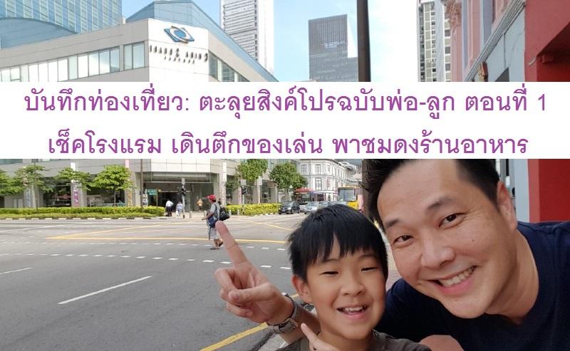 xenonart_in_singapore_1