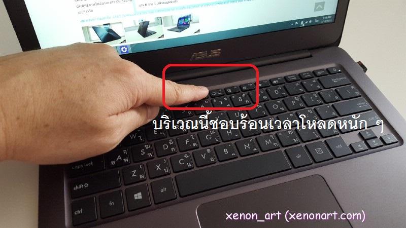 zenbook_ux305 (3)