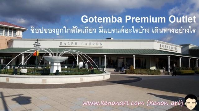 Gotemba (1)