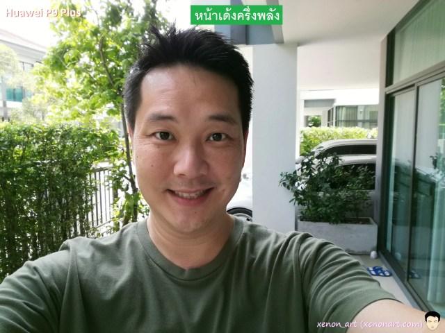 P9_Plus_huawei_camera (16)