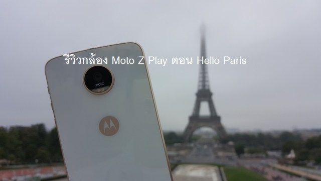 moto-z-play-camera-review