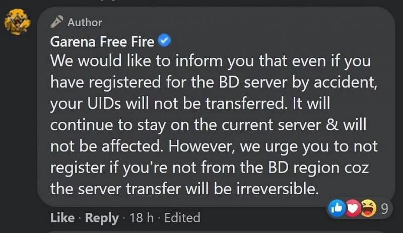 Free Fire Bangladeshs dedicated server fb