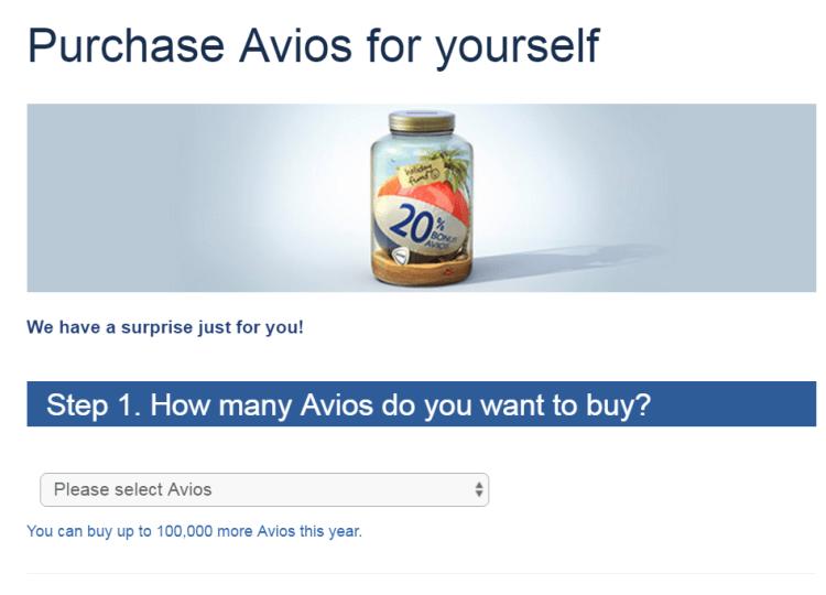 Buy Avios promo.png