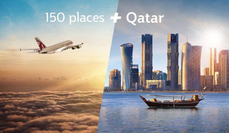 plus-qatar_33588627663_o.jpg