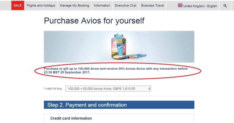 Buy Avios promotion with a 50% bonus