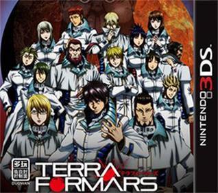 Portada-Descargar-Rom-3DS-Mega-Terra-Formars-Akaki-Hoshi-no-Gekitou-JPN-3DS-Gateway3ds-Emunad-Mega-xgamersx.com
