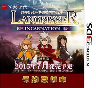 Portada-Descargar-Roms-3Ds-Mega-Langrisser-Re-Incarnation-de-Tensei-JPN-3DS-Gateway3ds-Sky3ds-Emunad-CIA-Roms-xgamersx.com