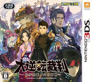 Portada-Descargar-Roms-3ds-Mega-Daigyakuten-Saiban-Naruhodou-Ryuunosuke-no-Bouken-JPN-3DS-Gateway3ds-Sky3ds-CIA-Emunad-xgamersx.com