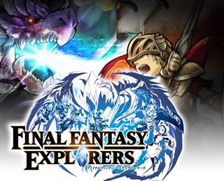 Portada-Descargar-Roms-3ds-Mega-Final-Fantasy-Explorers-JPN-3DS-Gateway3ds-Sky3ds-Emunad-Mega-xgamersx.com