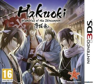 Portada-Descargar-Roms-3ds-Mega-Hakuoki-Memories-of-the-Shinsengumi-EUR-3DS-Multi-Gateway3ds-Sky3ds-Emunad-xgamersx.com