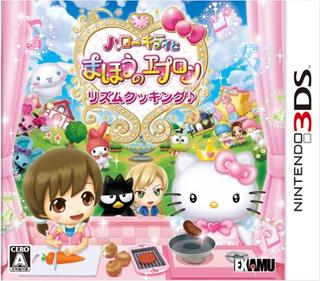Portada-Descargar-Roms-3ds-Mega-Hello-Kitty-to-Issho-Block-Crash-Z-JPN-3DS-Gateway3ds-Sky3ds-Emunad-xgamersx.com