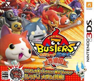 Portada-Descargar-Roms-3ds-Mega-Yo-Kai-Watch-Busters-Akanekodan-JPN-3DS-Gateway3ds-sky3ds-Emunad-CIA-xgamersx.com