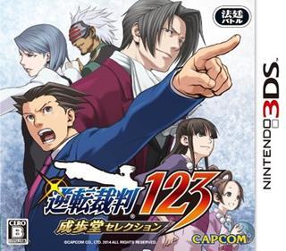 Portada-Descargar-Roms-3DS-Mega-Gyakuten-Saiban-123-Naruhodou-Selection-JPN-3DS-Gateway3ds-Sky3ds-Emunmad-CIA-xgamersx.com