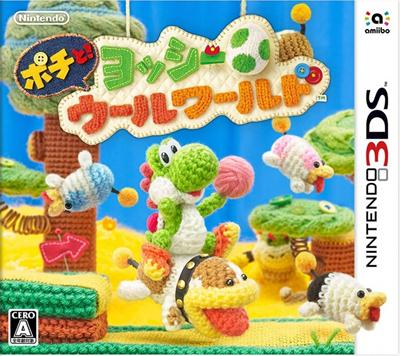 Portada-Descargar-Roms-3DS-Mega-poochy-and-yoshis-woolly-world-for-nintendo-3ds-jpn-3ds-Gateway3ds-Sky3ds-CIA-Emunad-xgamersx.com