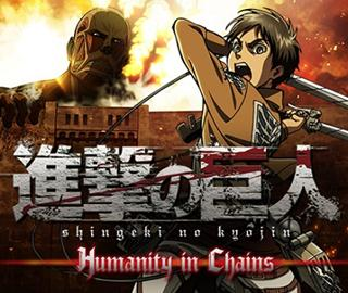 Portada-Descargar-Roms-3DS-Mega-CIA-Attack-on-Titan-Humanity-in-Chains-USA-3DS-eShopl-CIA-Roms-3DS-Mega-Emunad-Roms3ds-CIA-xgamersx.com